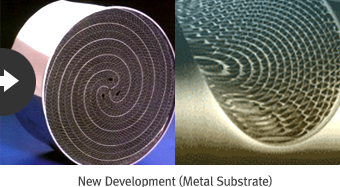 New Development (Metal Substrate)